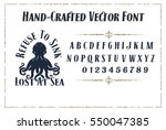 vintage font vector with steam... | Shutterstock .eps vector #550047385