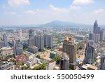 nanjing  china   aug. 6  2012 ... | Shutterstock . vector #550050499