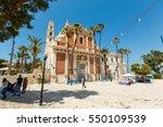 jaffa  tel aviv   israel  april ...   Shutterstock . vector #550109539