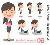 female office worker... | Shutterstock .eps vector #550247605