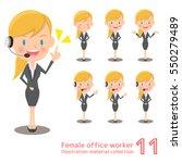 blonde female office work... | Shutterstock .eps vector #550279489
