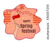 Spring Festival Greeting Card...