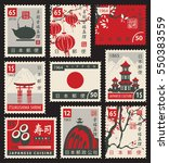 set of postage stamps on the... | Shutterstock .eps vector #550383559