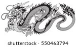 chinese dragon black and white...