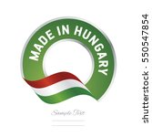 made in hungary flag green... | Shutterstock .eps vector #550547854