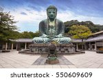 monumental bronze statue of the ... | Shutterstock . vector #550609609