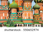 Closeup View Of Saint Basil's...