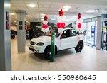 russia  kirov   december 06 ... | Shutterstock . vector #550960645