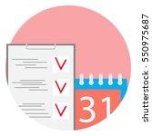 deadline flat icon vector.... | Shutterstock .eps vector #550975687