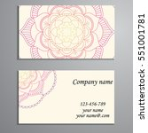 invitation  business card or... | Shutterstock .eps vector #551001781