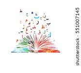 arabic islamic calligraphy... | Shutterstock .eps vector #551007145