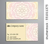 invitation  business card or... | Shutterstock .eps vector #551011375