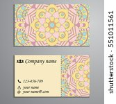 invitation  business card or... | Shutterstock .eps vector #551011561