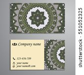invitation  business card or...   Shutterstock .eps vector #551052325