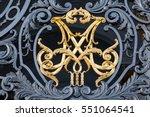 monogram of emperor alexander... | Shutterstock . vector #551064541