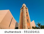 clock tower in hong kong | Shutterstock . vector #551101411