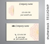 invitation  business card or... | Shutterstock .eps vector #551142469