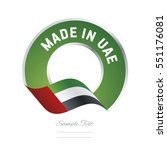 made in uae flag green color... | Shutterstock .eps vector #551176081