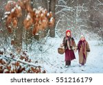 children playing in the winter. ... | Shutterstock . vector #551216179