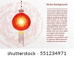 chinese  festive traditional... | Shutterstock .eps vector #551234971
