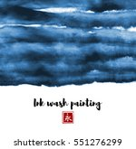 abstract blue ink wash painting ... | Shutterstock .eps vector #551276299