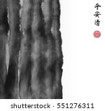 abstract black ink wash... | Shutterstock .eps vector #551276311
