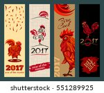 vertical banners set with 2017... | Shutterstock .eps vector #551289925