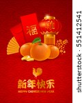 chinese new year greeting... | Shutterstock .eps vector #551412541