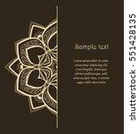 vector floral design  flower... | Shutterstock .eps vector #551428135
