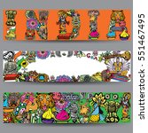 vector banners set. hand drawn... | Shutterstock .eps vector #551467495