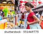 woman tourist at chinese market ... | Shutterstock . vector #551469775