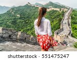 young girl tourist from behind... | Shutterstock . vector #551475247