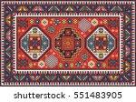 colorful oriental mosaic kazak...