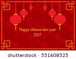 postcard with chinese new years ... | Shutterstock .eps vector #551608525