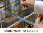 weaving work. hand woven. | Shutterstock . vector #551612611
