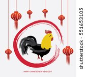happy chinese new year 2017 ... | Shutterstock .eps vector #551653105