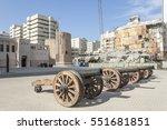 historic al hisn fort in the... | Shutterstock . vector #551681851