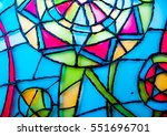 abstract vitrage on glass. hand ...   Shutterstock . vector #551696701