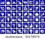 set of supermarket and... | Shutterstock .eps vector #55178575