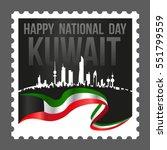 square shape kuwait national... | Shutterstock .eps vector #551799559