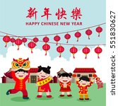 chinese new year design in... | Shutterstock .eps vector #551830627