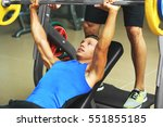 man training with personal... | Shutterstock . vector #551855185