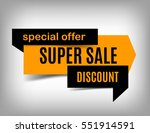 sale banner design. orange... | Shutterstock .eps vector #551914591