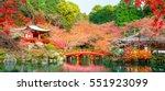 Japanese Fall Autumn.kyoto...