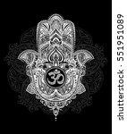 hand drawn ornate amulet hamsa... | Shutterstock .eps vector #551951089