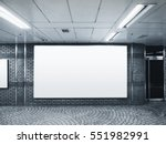 banner billboard in public... | Shutterstock . vector #551982991