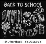 back to school  sketch | Shutterstock .eps vector #552016915
