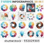 vector circle arrows... | Shutterstock .eps vector #552029305