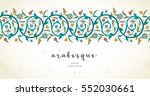 vector vintage decor  ornate... | Shutterstock .eps vector #552030661