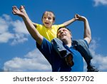 happy father with his son on a... | Shutterstock . vector #55207702